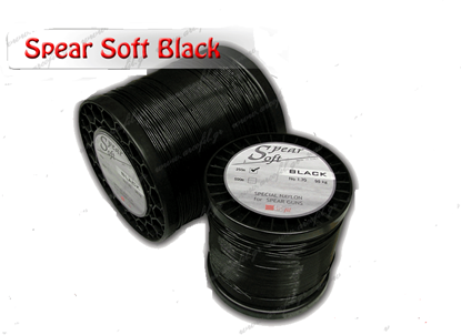 Slika SOFT NYLON 1,7 mm